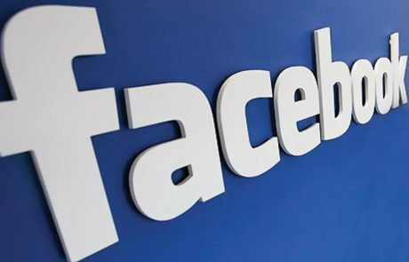 ניהול דף פייסבוק